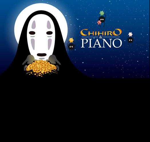 CHIHIRO & PIANO